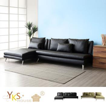 YKSHOUSE 翰林L型皮沙發或布沙發 兩款可選