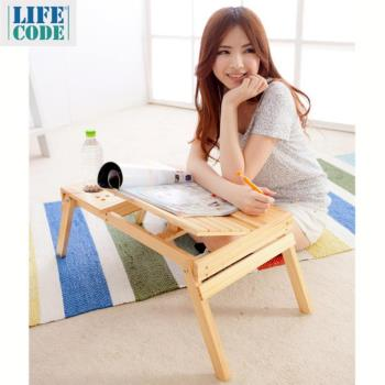 LIFECODE 懶人松木折疊桌/床上桌/筆電桌/小書架(雙置物盒+杯架+筆座)