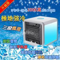 YANSONG 升級版USB七彩保濕冷風扇微型空調/環保行動水冷扇