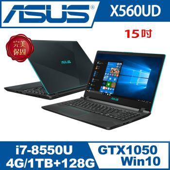ASUS華碩 15.6吋獨顯繪圖筆電 絕美撞色  X560UD-0101B8550U/i7-8550/4G/1TB+128G /GTX 1050 2G