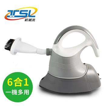 TSL新潮流 六合一手提掛燙熨斗(TSL-166)