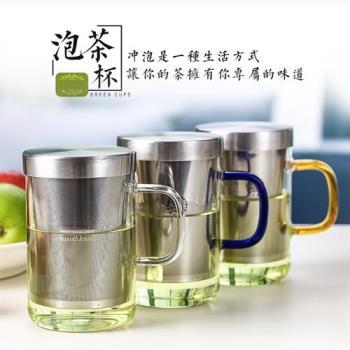 不鏽鋼濾網耐熱玻璃茶杯