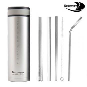 Discovery 輕盈保溫瓶 310ml +不銹鋼環保吸管餐具5件組