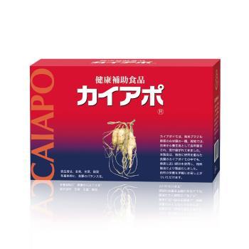 日本富士生酮Plus魔纖組-獨
