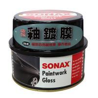 SONAX釉鍍膜-深色車專用500ml