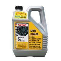 SONAX防銹水箱精4000ml
