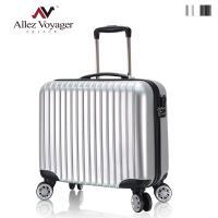 法國奧莉薇閣  18吋行李箱 PC硬殼電腦包 登機箱 極緻領航