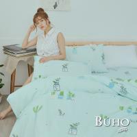 BUHO (一隅心綠) 單人床包+雙人舖棉兩用被三件組