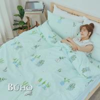 BUHO (一隅心綠) 雙人加大四件式薄被套床包組