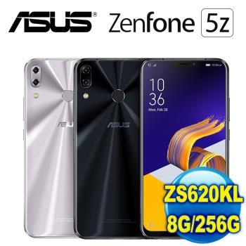 ASUS 華碩 ZenFone 5Z ZS620KL 智慧型手機 (8G/256G)