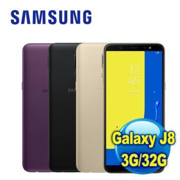 SAMSUNG 三星 Galaxy J8 6吋 智慧手機 (3G/32G)
