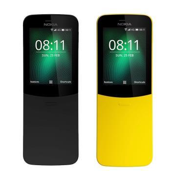 NOKIA 8110 4G直立式滑蓋超長續航手機(香蕉機)