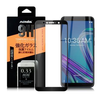 NISDA for ASUS ZenFone Max Pro (M1)  ZB602KL 滿版鋼化玻璃保護貼-黑