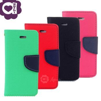 OPPO R11s Plus 馬卡龍雙色側掀手機皮套 磁吸扣帶 支架式皮套 綠紅黑桃多色可選