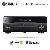 YAMAHA 山葉 4K 7.2聲道藍牙環繞擴大機 RX-A880