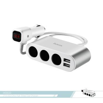 hoco.浩酷 數顯一拖三點菸器+雙USB車用充電套組(Z13) 各廠牌適用/ 車載充電/ LED指示燈