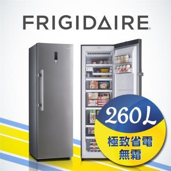 美國富及第Frigidaire 260L 低溫無霜冷凍櫃 FPFU10F3RS(全新福利品)
