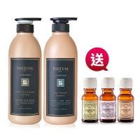 Parfum 巴黎帕芬 香氛精油洗髮精600mlX2(多款可選)+經典香水護髮油10mlX3
