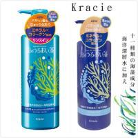 Kracie 日本葵緹亞海潤藻 洗髮精 /潤髮乳(520ml *6)