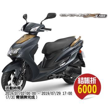YAMAHA 山葉機車 CygnusX 新勁戰125碟煞-ABS 預見未來 -2018新車贈品