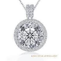 King Star 芙蓉一克拉鑽石18K金項鍊 ( 嚴選最白顏色 )