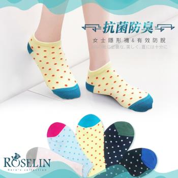 【Roselin蘿思林】抗菌除臭造型花紋船型襪 (5色) RL-點點紋
