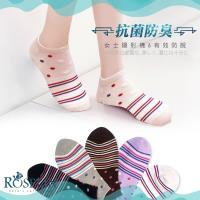 【Roselin蘿思林】抗菌除臭造型花紋船型襪 (5色) RL-點線紋