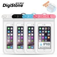 DigiStone 手機防水袋/可觸控(四邊雙層加強型)通用6.2吋以下手機x1P★四邊雙層加密★防水IPX8認證★