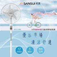 SANSUI 山水 14吋超靜音省電DC變頻智能風扇 SDF-1488