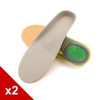 糊塗鞋匠 優質鞋材 C173 EVA硬殼運動保護鞋墊 (2雙)