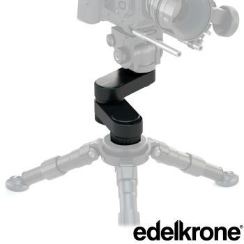 Edelkrone  WING PRO 摺疊型滑軌 專業版 ED81191 -公司貨