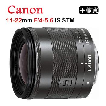 CANON EF-M 11-22mm F4-5.6 IS STM(平行輸入)