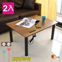 BuyJM 低甲醛防潑水附插座鐵腳茶几桌二入組 和室桌 80x60公分