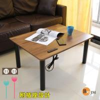 BuyJM 低甲醛防潑水附插座鐵腳茶几桌 和室桌 80x60公分