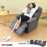 【RICHOME】Kaitekina機能沙發-5色