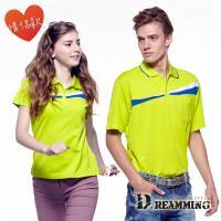【Dreamming】MIT雙色拼接吸濕排汗短袖POLO衫(螢光黃)