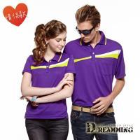 【Dreamming】MIT雙色拼接吸濕排汗短袖POLO衫(紫色)