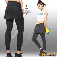 【Fit Shaper】 爆汗褲裙(運動裙.美體褲裙)-黃