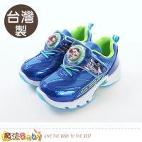 魔法Baby 男童鞋 台灣製機器戰士正版閃燈運動鞋~sa86306