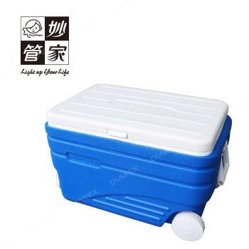 妙管家 COOLER BOX 拖輪冰桶 80L HKI-722A