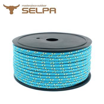 韓國SELPA 5mm反光營繩50米野營繩/露營繩(兩色任選)