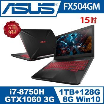 ASUS華碩 TUF Gaming FX504GM 15吋GTX1060雙碟電競筆電  (FX504GM-0151A8750H)