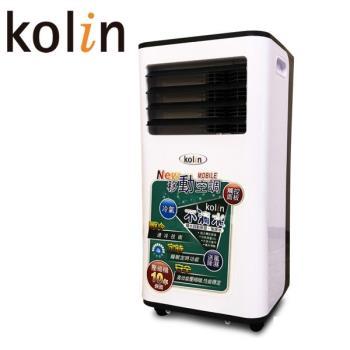 KOLIN 歌林不滴水5-7坪冷專清淨除濕移動式冷氣/空調10000BTU 送DIY專用可拆式窗戶隔板 (KD-251M03)