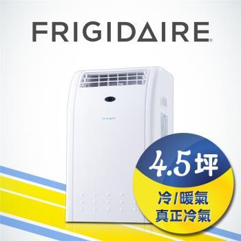 美國富及第Frigidaire 移動式空調冷暖型 4.5坪 FAC-26CPH(福利品)