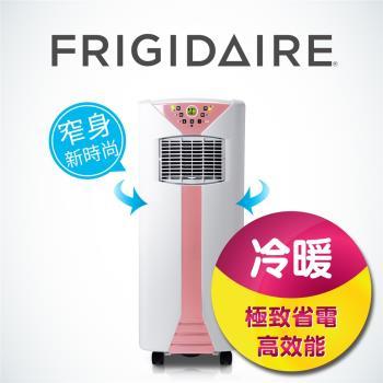 美國富及第Frigidaire 冷暖移動式冷氣空調 6600BTU FAC-2033KPHP