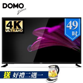 比利時DOMO 49型4KUHD多媒體HDMI數位液晶顯示器+數位視訊盒(DOM-49A04K)