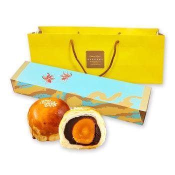 預購-樂活e棧-中秋月餅-烏豆沙蛋黃酥禮盒(5入/盒,共1盒)-蛋奶素