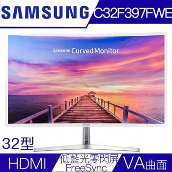 SAMSUNG三星 C32F397FWE 32型VA曲面低藍光零閃屏液晶螢幕