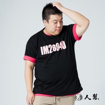 男人幫大尺碼-加大尺碼英文字母復古純棉T恤情侶T韓國印花英文字母IM2804U短袖潮T