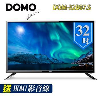 DOMO比利時 32型HD超級聲霸多媒體液晶顯示器+類比視訊盒(DOM-32B07.S)